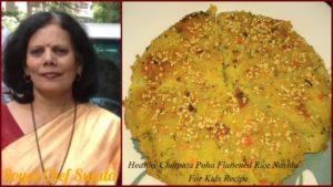 Healthy Chatpata Poha Flattened Rice Nashta For Kids Recipe