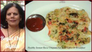 Healthy Veg Instant Rava Uttapam For Kids Tiffin Or Breakfast