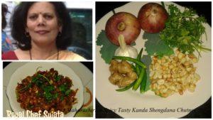Maharashtrian Spicy Tasty Kanda Shengdana Chutney