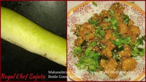 Maharashtrian Style Tasty Spicy Dudhi Bhopla Muthiya Bottle Gourd Muthia