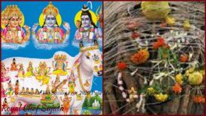 Vat Poornima Or Vat Savitri Vrat 2020 Puja Muhurat Mahatwat Pooja Vidhi Katha