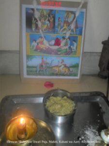 Shrawan Shukrawar Jiwati Puja, Mahiti, Aarti