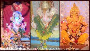 Ganesh Chaturthi 2020 Shree Ganesh Pujan Manokamna Purti
