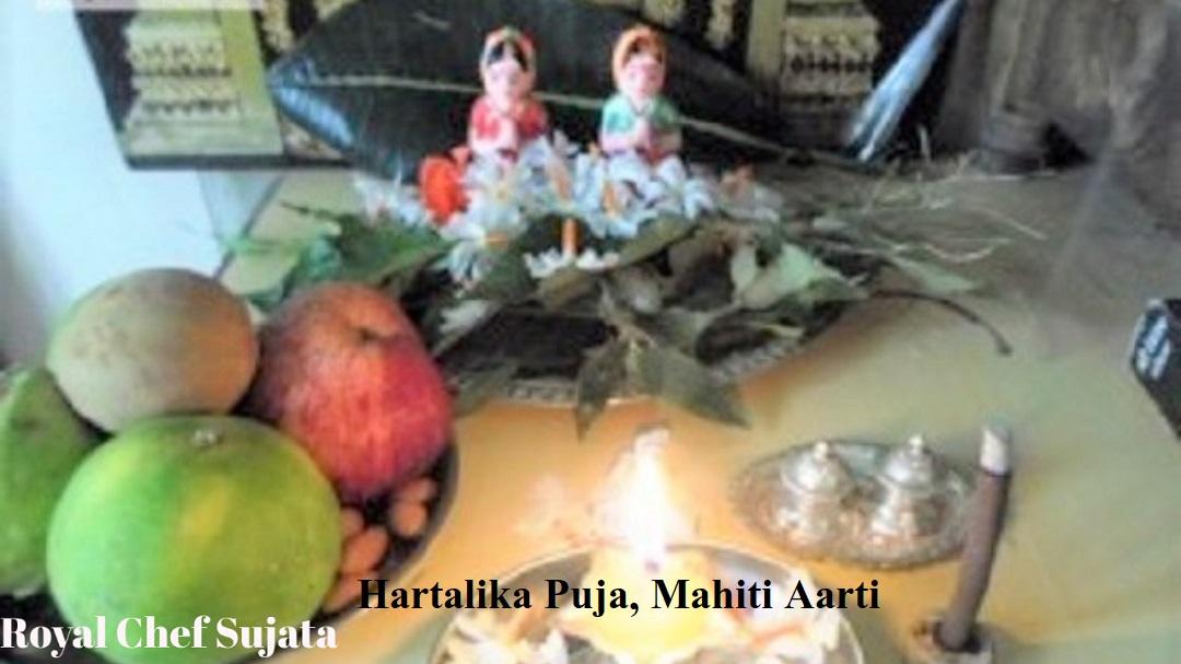 Hartalika Puja, Mahiti Aarti