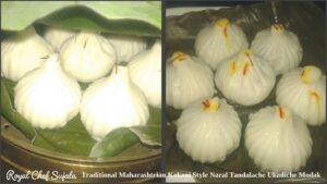 Traditional Kokani Style Naral Tandalache Ukadiche Modak