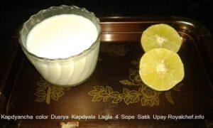 Kapdyancha color Dusrya Kapdyala Lagla 4 Sope Satik Upay In Marathi