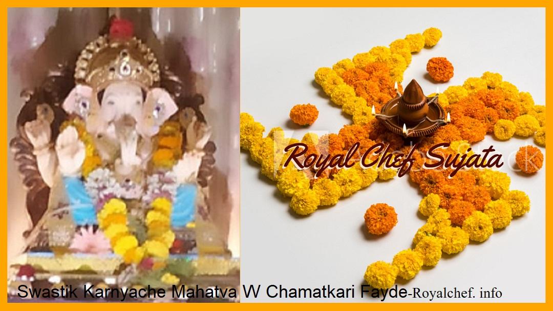 Swastik Karnyache Mahatva W Chamatkari Fayde
