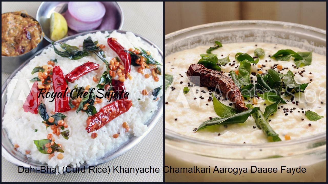 Dahi-Bhat (Curd Rice) Khanyache Chamatkari Aarogya Daaee Fayde