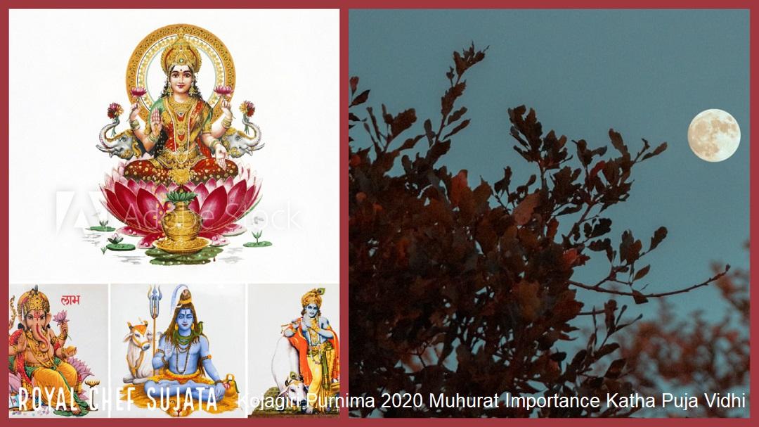 Kojagiri Purnima 2020 Muhurat Importance Katha Puja Vidhi