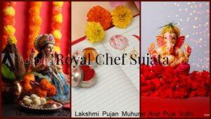 14 November 2020 Lakshmi Pujan Muhurat And Puja Vidhi