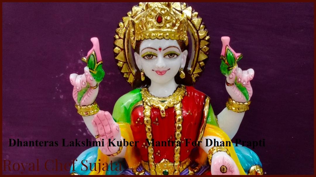 Dhanteras Lakshmi Kuber Mantra For Dhan Prapti