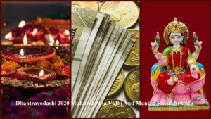 Dhantrayodashi 2020 Muhurat Puja Vidhi And Mantra