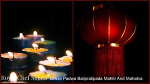 Diwali Padwa Balipratipada Mahiti And Mahatva