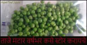 How to store Green Peas for 1 year Or Homemade Frozen Peas