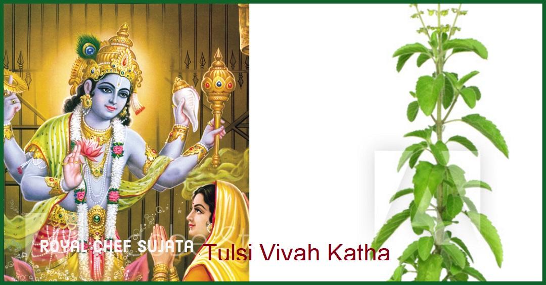 Tulsi Vivah Katha