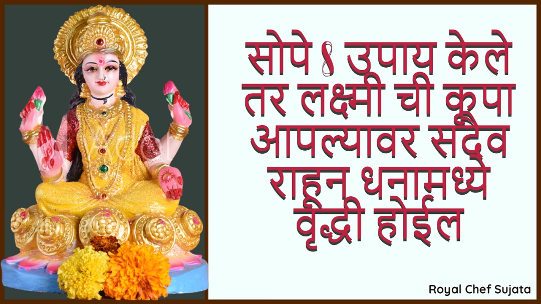 8 Lakshmi Prapti Remedies For Money Wealth And Prosperity