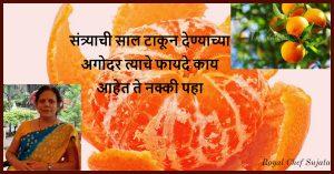 Amazing Benefits of Orange Peel for Skin And Hair