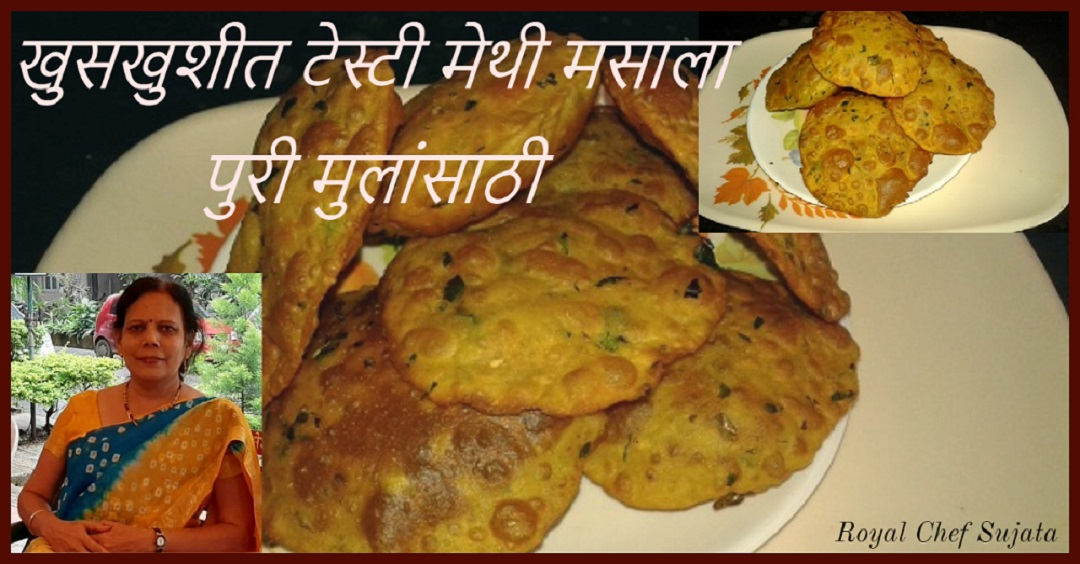 Crispy Methi Masala Puri For Kids