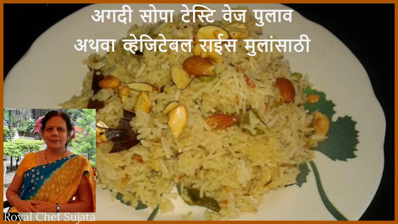 Tasty Veg pulao Vegetable Rice