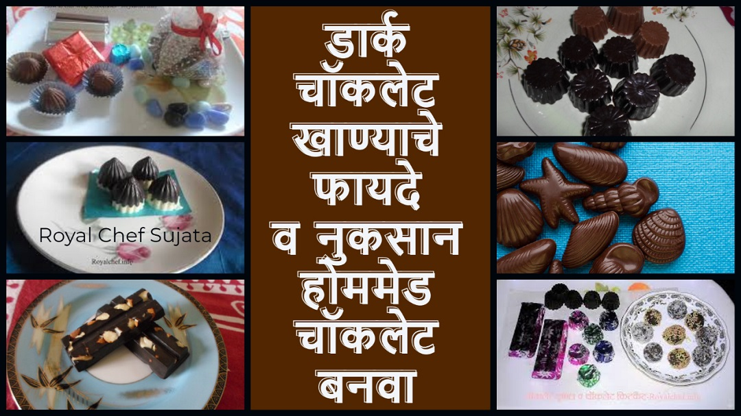 Health Benefit Dark Chocolate