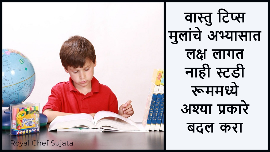 Tips for Kids study problem