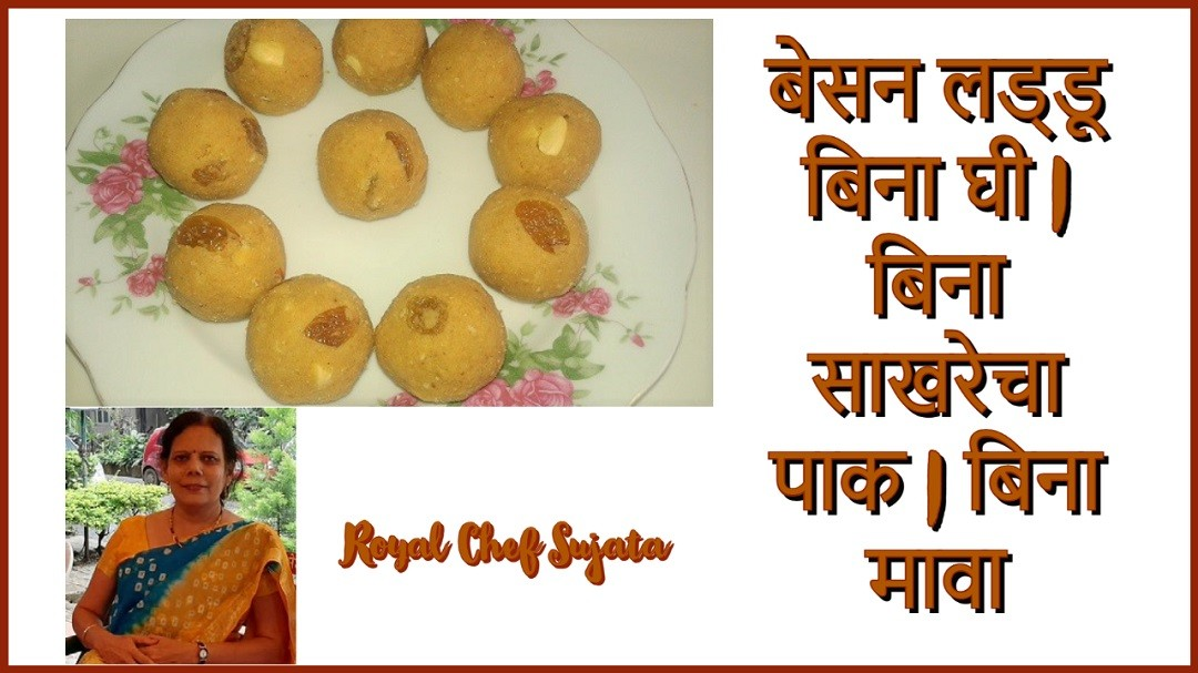 Besan Ladoo for Diwali Faral
