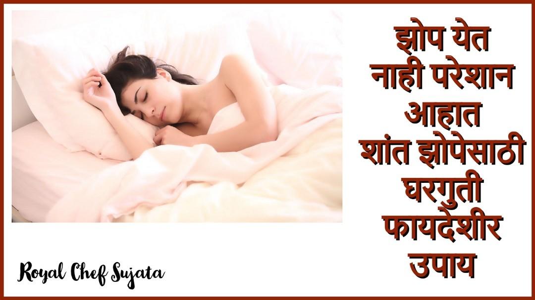 sleep problems solutions
