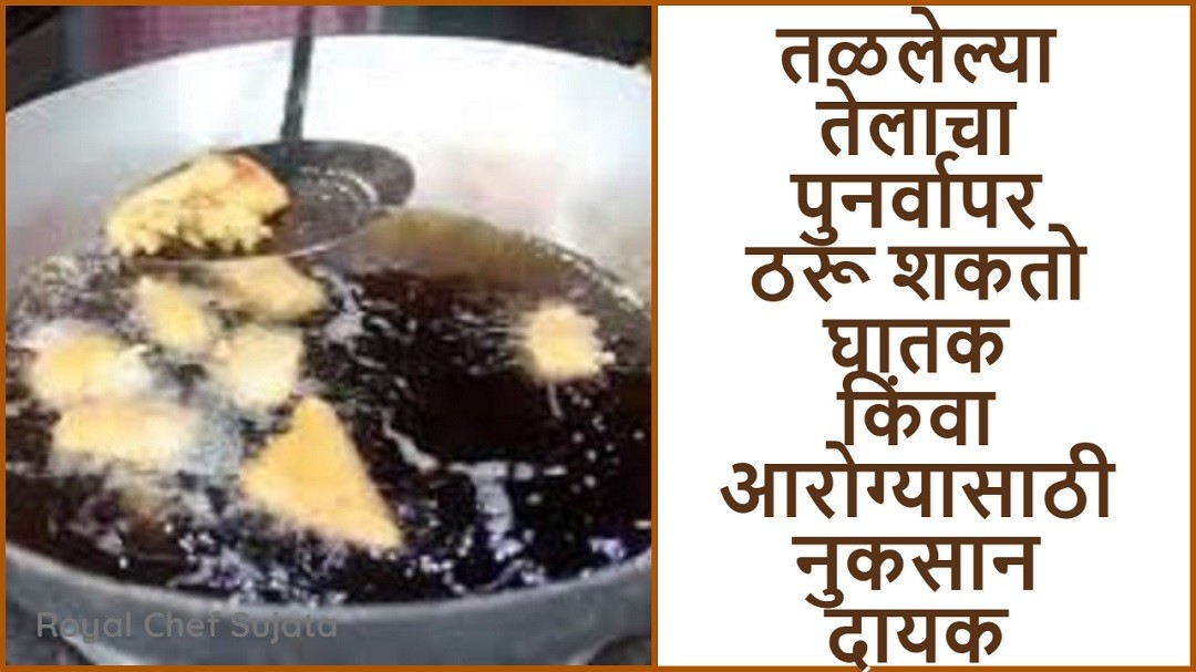 Reheating Cooking Oil Dangerous for Our Health